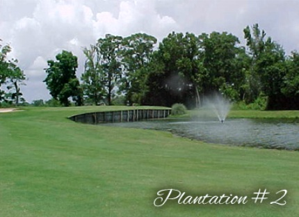Golf Course Photo, Squirrel Run Golf Club, New Iberia, 70560