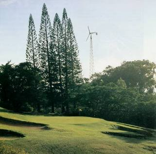 Ironwood Hills Golf Course,Kualapuu, Hawaii,  - Golf Course Photo