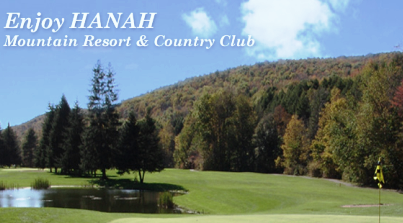 Hannah Country Club, Margaretville, New York, 12455 - Golf Course Photo
