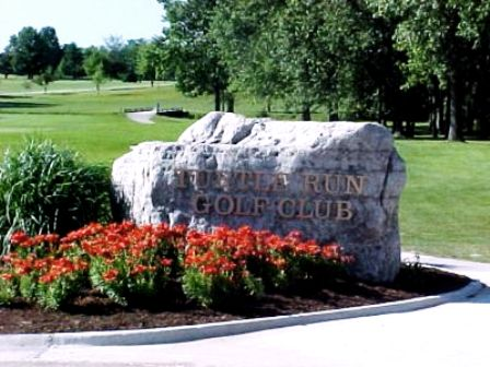 Turtle Run Golf Club, Danville, Illinois, 61832 - Golf Course Photo