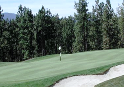Golf Course Photo, Twin Falls Golf Club, CLOSED 2016, Westbrook, 04092