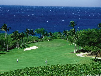 Wailua Golf Course,Lihue, Hawaii,  - Golf Course Photo