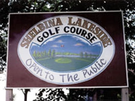 Shelbina Lakeside Golf Course,Shelbina, Missouri,  - Golf Course Photo