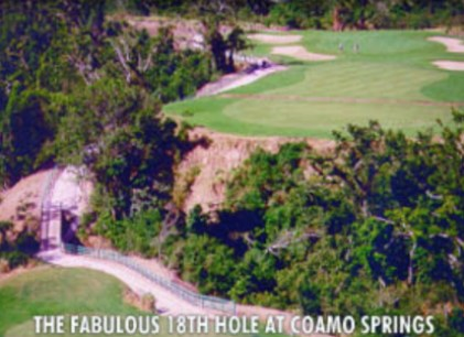 Coamo Springs Golf & Tennis Club, Coamo, Puerto Rico, 00769 - Golf Course Photo