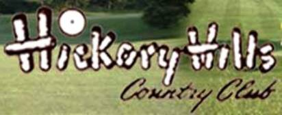Hickory Hills Country Club,Liberty, Kentucky,  - Golf Course Photo