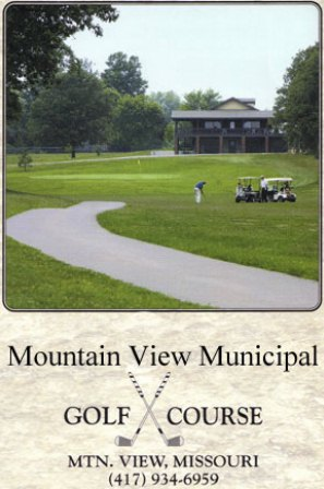 Mountain View Golf Course, Mountain View, Missouri, 65548 - Golf Course Photo