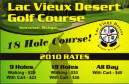 Lac Vieux Desert Golf Course, Watersmeet, Michigan, 49969 - Golf Course Photo