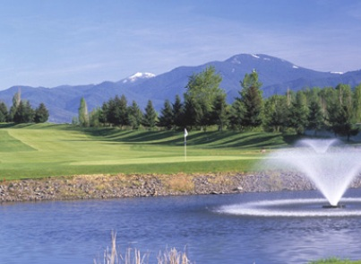 Quail Point Golf Course,Medford, Oregon,  - Golf Course Photo