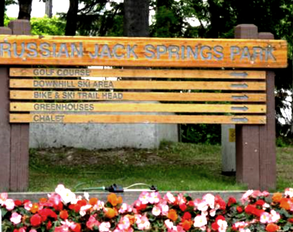 Russian Jack Springs Golf Course,Anchorage, Alaska,  - Golf Course Photo