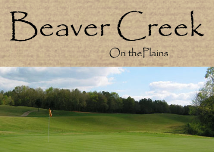 Beaver Creek Golf Course,Zachary, Louisiana,  - Golf Course Photo