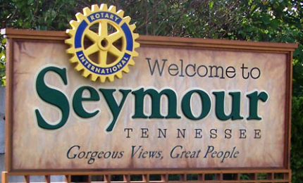 Bays Mountain Golf Course CLOSED 2014,Seymour, Tennessee,  - Golf Course Photo