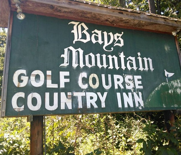 Bays Mountain Golf Course, CLOSED 2014, Seymour, Tennessee,  - Golf Course Photo