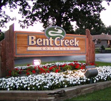 Bent Creek Golf Club,Eden Prairie, Minnesota,  - Golf Course Photo