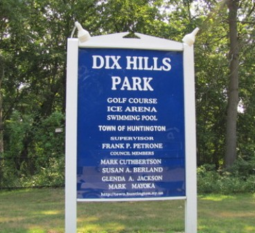 Dix Hills Park Golf Course,Dix Hills, New York,  - Golf Course Photo
