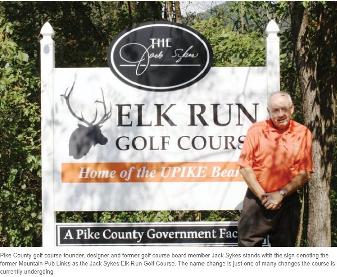 Elk Run Golf Course, Pikeville, Kentucky,  - Golf Course Photo