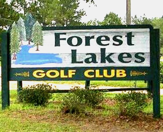 Forest Lakes Golf Club,Tifton, Georgia,  - Golf Course Photo