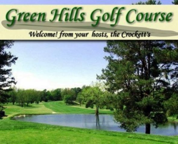 Green Hills Golf Course, Executive West Course,Clyde, Ohio,  - Golf Course Photo