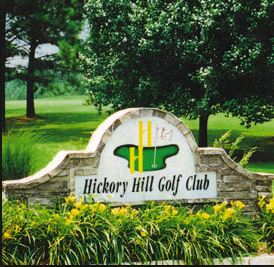 Hickory Hill Golf Course,Jackson, Georgia,  - Golf Course Photo