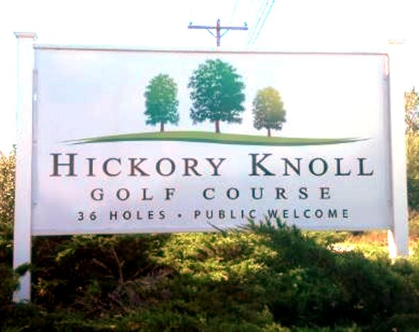 Hickory Knoll Golf Course, Gold-Red Course,Whitehall, Michigan,  - Golf Course Photo
