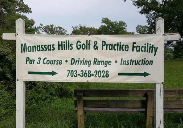 Manassas Hills Golf Club, CLOSED 2013, Manassas, Virginia,  - Golf Course Photo