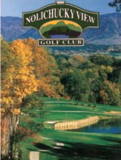 Nolichucky View Golf Club, Greeneville, Tennessee, 37743 - Golf Course Photo