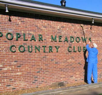 Poplar Meadows Country Club,Union City, Tennessee,  - Golf Course Photo