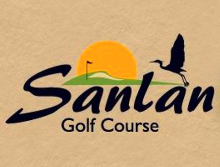 Sanlan Golf Course, Bramble Ridge Golf Course