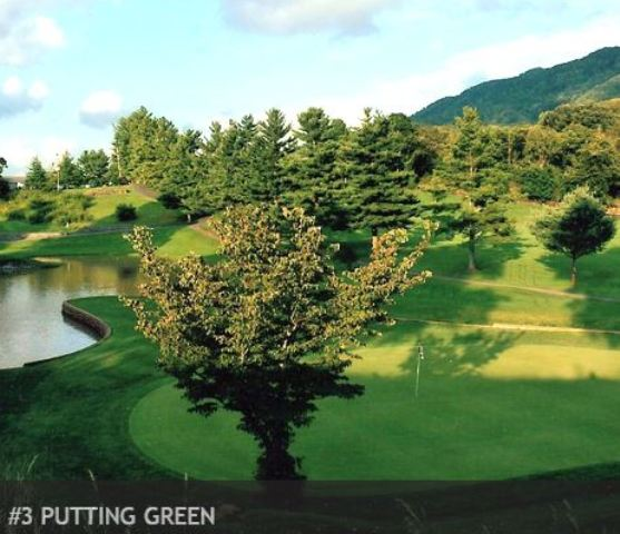 Tazewell County Country Club,Pounding Mill, Virginia,  - Golf Course Photo