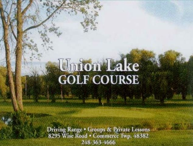 Union Lake Golf Club | Union Lake Golf Course, Commerce Township, Michigan, 48382 - Golf Course Photo