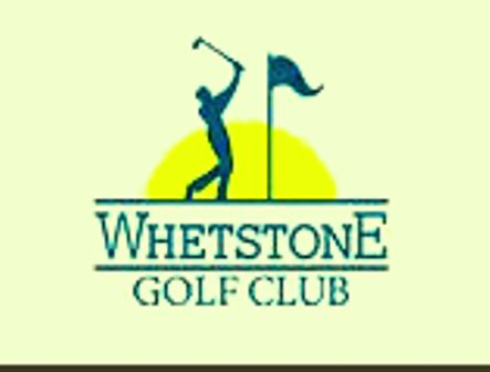 Whetstone Golf Club | Whetstone Golf Course